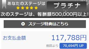 アフィリエイト実践 月10万円